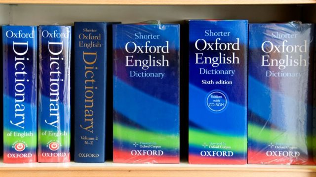 Nigerian words in Oxford dictionary